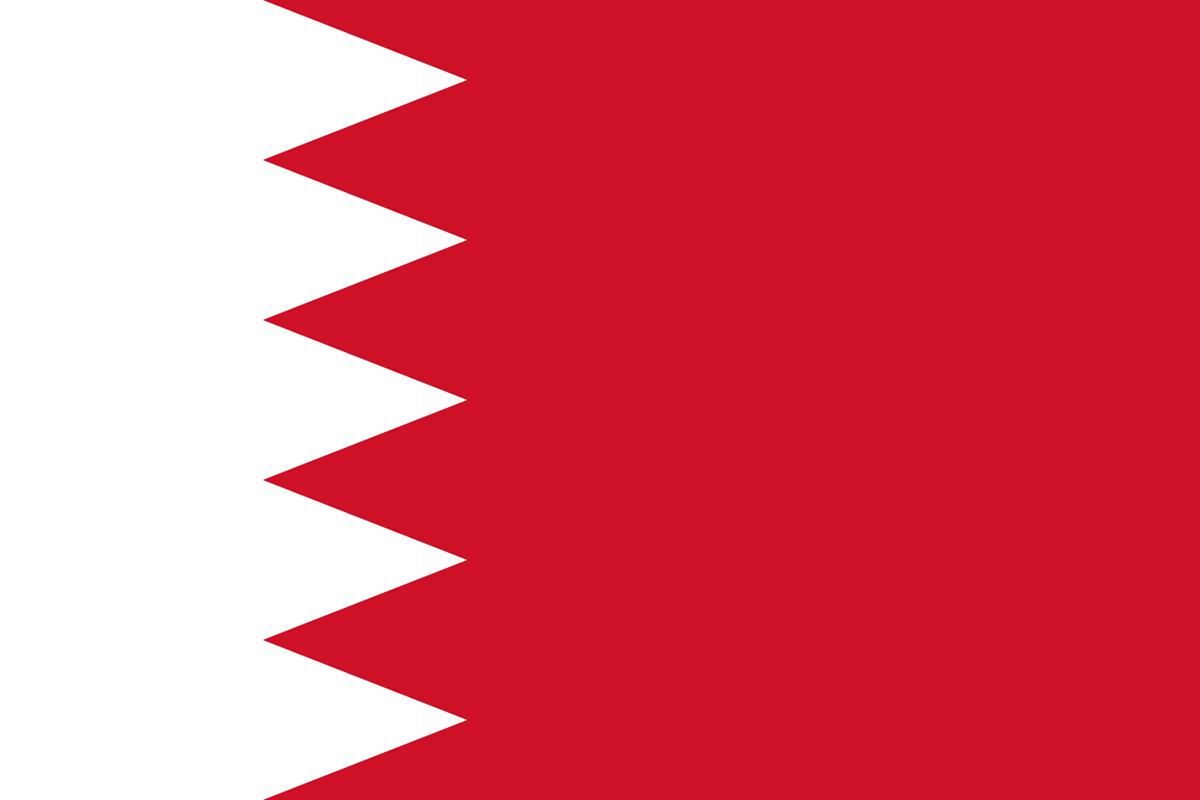 Bahrain บาห์เรน