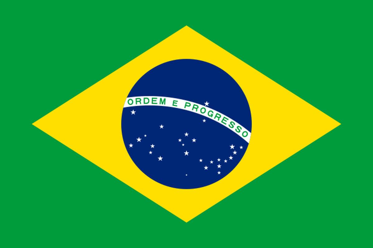Brazil บราซิล