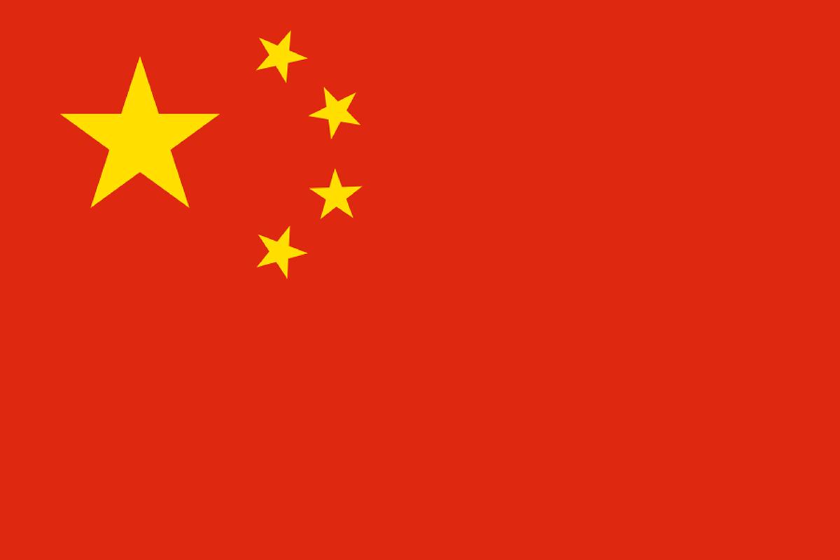 วีซ่าประเทศจีน