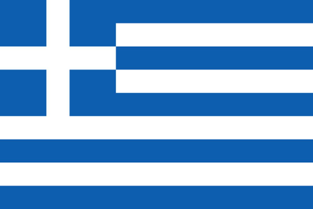 วีซ่าประเทศกรีซ