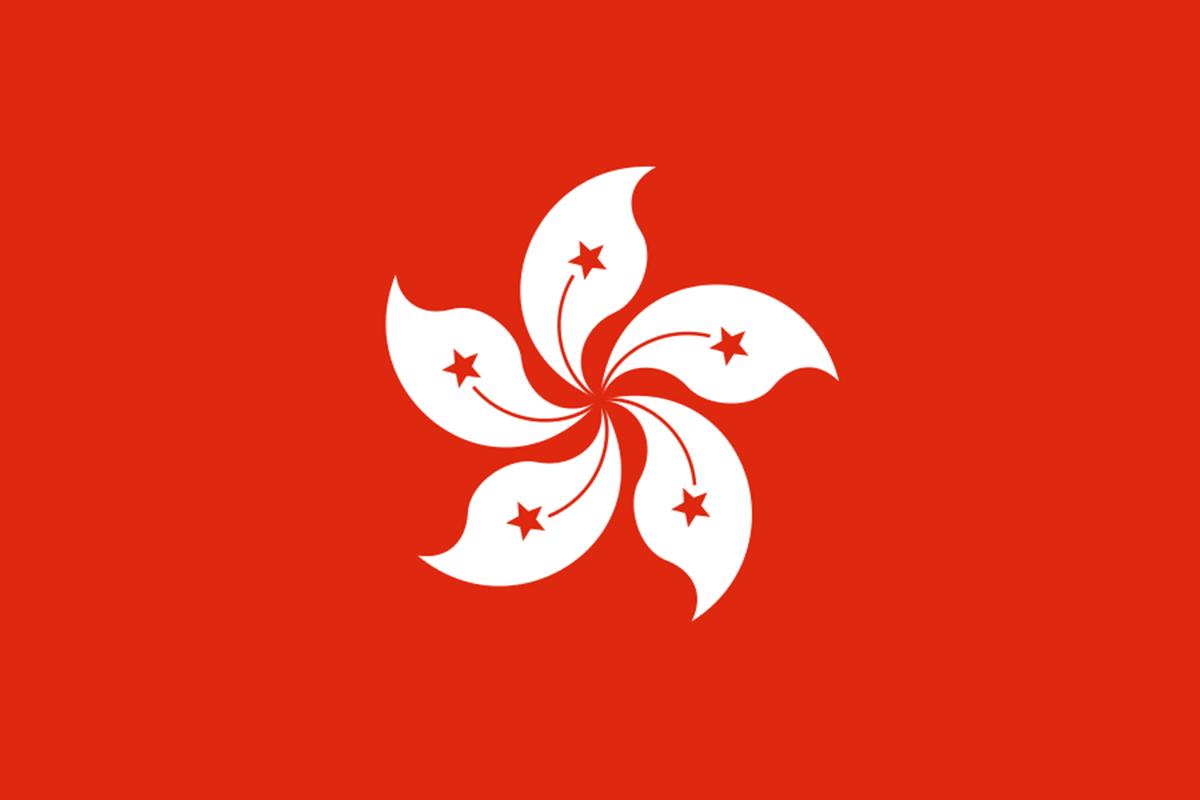 Hong Kong ฮ่องกง