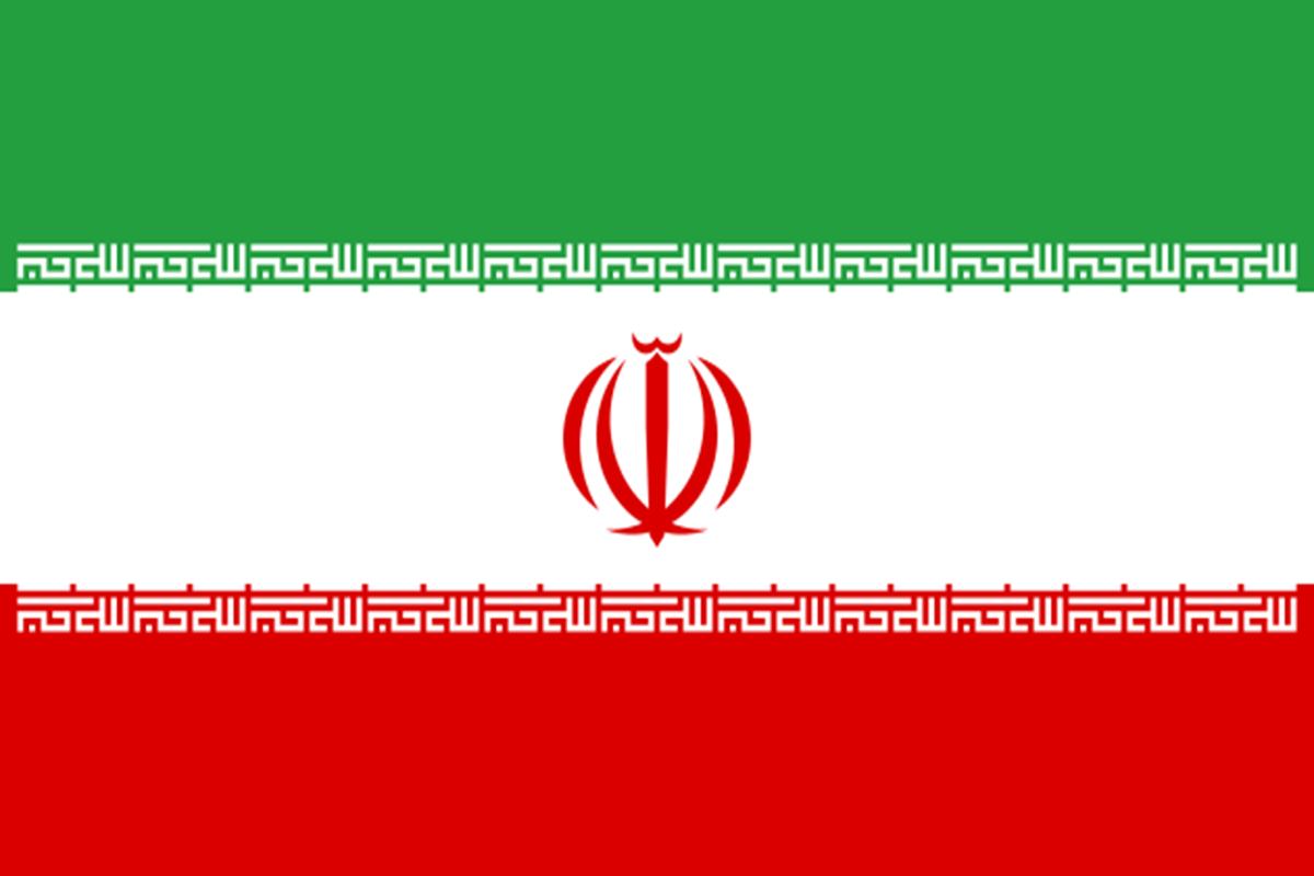 Iran อิหร่าน