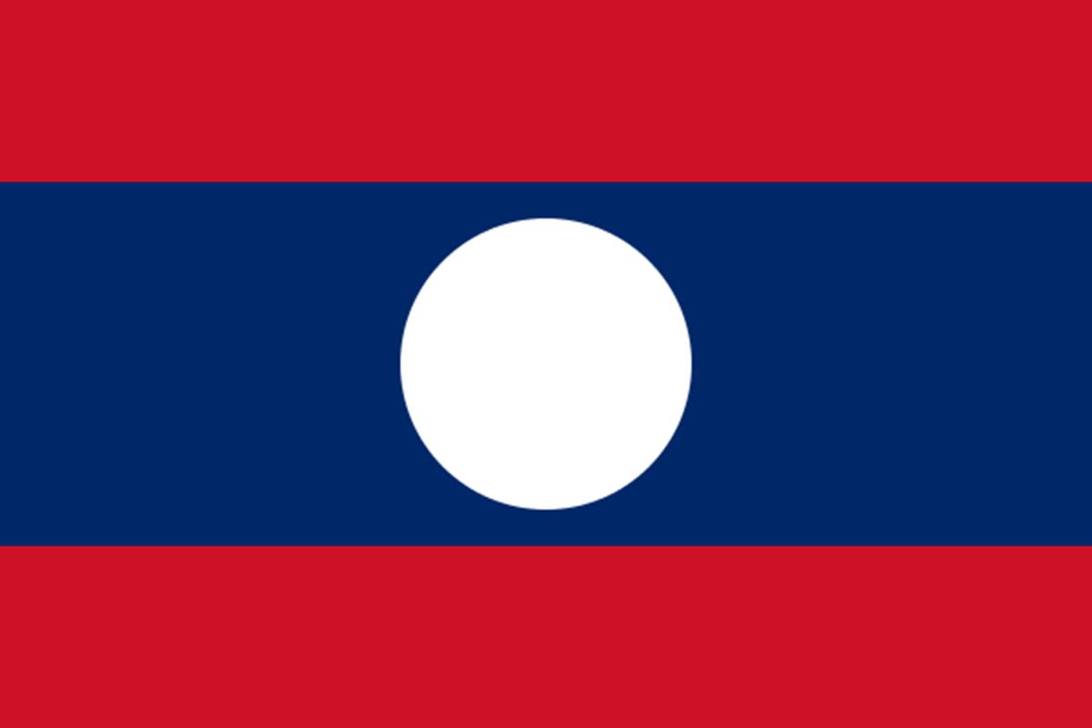 Laos ลาว