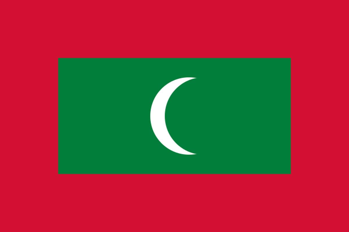 Maldives มัลดีฟส์