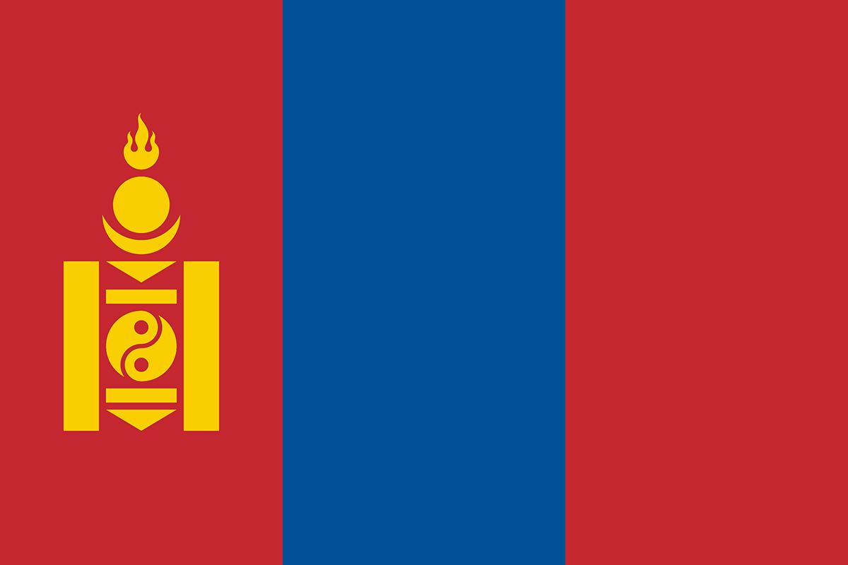 Mongolia มองโกเลีย