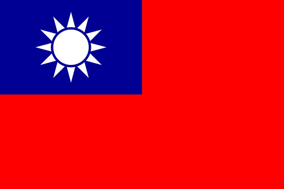 วีซ่าประเทศไต้หวัน